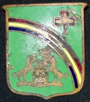 165th Infantry Regiment Distinctive Unit Insignia