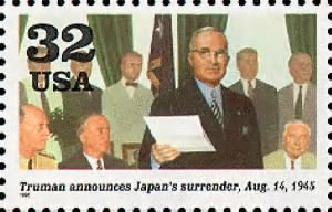 Truman announces Japan's surrender.gif